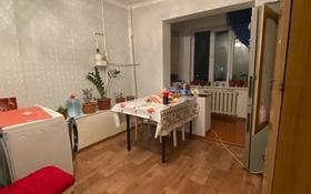 1-комнатная квартира, 37.8 м², 4/5 этаж, мкр Восток 113 за 13.5 млн 〒 в Шымкенте, Енбекшинский р-н