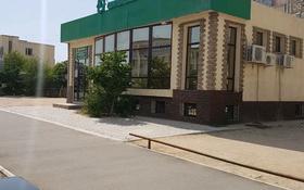 Здание, 6-й мкр площадью 130 м² за 450 000 〒 в Актау, 6-й мкр