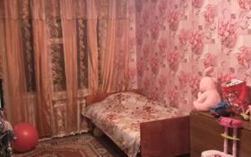 1-комнатная квартира, 33.5 м², 2/2 этаж, Айтыкова 26 Г — Айтыкова за 7 млн 〒 в Талдыкоргане