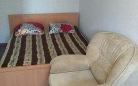 1-комнатная квартира, 35 м², 3/5 этаж посуточно, Аль-Фараби 38 — Абая за 4 500 〒 в Костанае