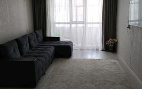 3-комнатная квартира, 65 м², 5/5 этаж, Бегим Ана 10 — Бегим Ана Сулейменова за 13.5 млн 〒 в