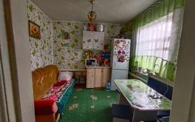 4-комнатный дом, 90 м², 8 сот., 8 Марта 19 за 1.1 млн 〒 в Московском