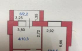 1-комнатная квартира, 38.9 м², 4/9 этаж, Старый Аэропорт за 12 млн 〒 в Кокшетау
