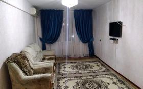 2-комнатная квартира, 80 м², 3/5 этаж посуточно, Казыбек би 12 за 7 000 〒 в
