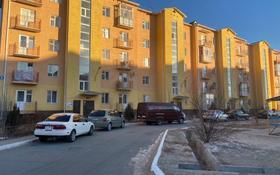 2-комнатная квартира, 58.4 м², 4/5 этаж, Көктөбе көшесі 105 за 13.5 млн 〒 в