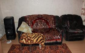 3-комнатный дом, 60 м², 6 сот., Мира 35 за 6 млн 〒 в Рудном