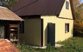 3-комнатный дом, 60 м², 27 сот., Ул Центральная 47 за 4 млн 〒 в Усть-Каменогорске