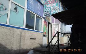 Магазин - столовая за ~ 20.4 млн 〒 в Талдыкоргане