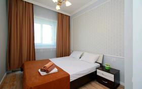 2-комнатная квартира, 47 м², 2/12 этаж посуточно, Тажибаевой 157 за 17 000 〒 в Алматы, Бостандыкский р-н