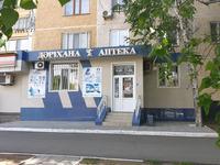 Магазин площадью 58.6 м²