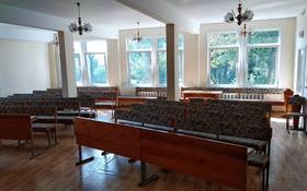 Офис площадью 170 м², Усть-Каменогорск, Серикбаева 23/1 за 2 000 〒