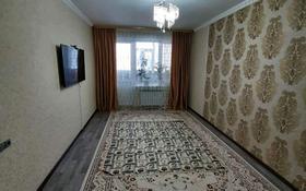 2-комнатная квартира, 51.6 м², 5/9 этаж, 11 микрорайон за 10.8 млн 〒 в Актобе