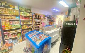 Магазин площадью 42 м², мкр №12 15 за 23 млн 〒 в Алматы, Ауэзовский р-н