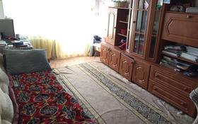 2-комнатная квартира, 45.6 м², 2/5 этаж, Алимжанова 10 за 5.5 млн 〒 в Балхаше