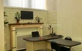 Офис площадью 74 м², Туркестан 10 за 120 000 〒 в Нур-Султане (Астана), Есиль р-н