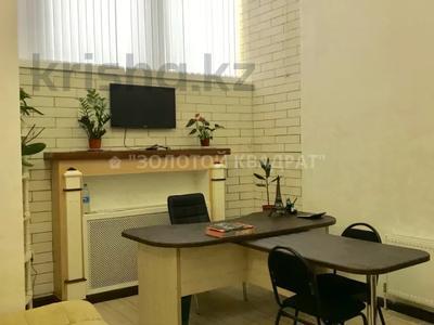 Офис площадью 74 м², Туркестан 10 за 100 000 〒 в Нур-Султане (Астана), Есиль р-н