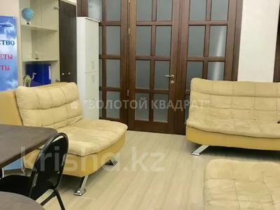 Офис площадью 74 м², Туркестан 10 за 100 000 〒 в Нур-Султане (Астана), Есиль р-н — фото 3