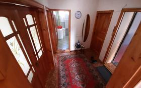 3-комнатная квартира, 75 м², 4/4 этаж помесячно, Тауке хана 14 — Байтурсынова за 150 000 〒 в Шымкенте, Аль-Фарабийский р-н