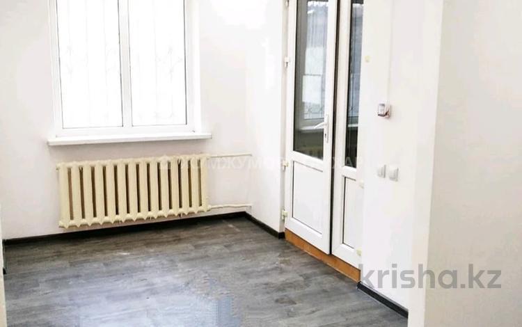 Помещение площадью 43 м², улица Радостовца — Жандосова за 35.7 млн 〒 в Алматы, Бостандыкский р-н