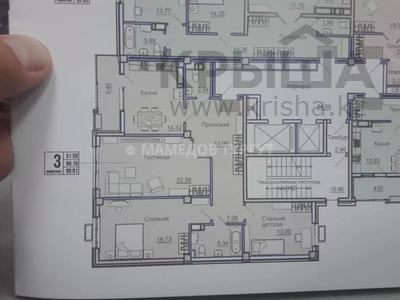 3-комнатная квартира, 99.8 м², 11/12 этаж, Тепличная — Джандосова за 39 млн 〒 в Алматы, Ауэзовский р-н