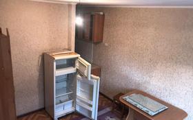 1-комнатная квартира, 19 м², 4/5 этаж, Жарокова за 10.4 млн 〒 в Алматы, Бостандыкский р-н