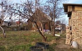 Дача с участком в 12 сот., Клубничная 57 за 1.3 млн 〒 в