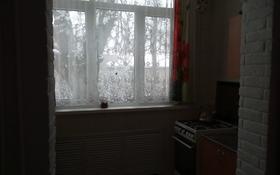 2-комнатная квартира, 50 м², 2/4 этаж, Достык 291/3 за 32 млн 〒 в Алматы, Медеуский р-н