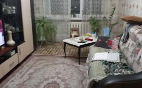 3-комнатная квартира, 62 м², 4/5 этаж, улица Каржаубайулы 243 — Рядом с ВК РЭК за 13 млн 〒 в Семее