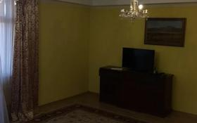 3-комнатная квартира, 130 м², 28/30 этаж, Малика Габдуллина 17/1 — Кенесары за 41 млн 〒 в Нур-Султане (Астана), р-н Байконур