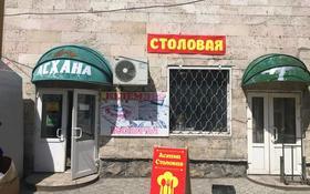 Помещение площадью 310 м², Интернациональная 59 за 120 млн 〒 в Петропавловске