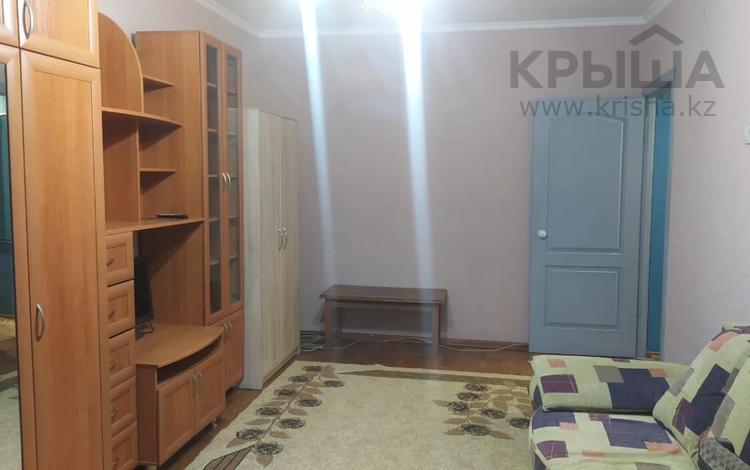 1-комнатная квартира, 32 м², 2/5 этаж, Нурмакова — Толе Би за 16 млн 〒 в Алматы, Алмалинский р-н