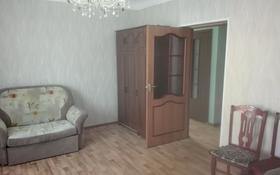 3-комнатная квартира, 74 м² помесячно, Мира 28 за 70 000 〒 в Балхаше