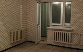 1-комнатная квартира, 22 м², 5/5 этаж, Жандосова 82 — Розыбакиева за 8 млн 〒 в Алматы, Алмалинский р-н