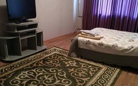 1-комнатная квартира, 42 м², 3/5 этаж посуточно, Аксай-5 9 — Момышулы за 6 000 〒 в Алматы