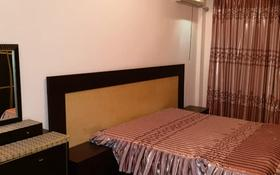 4-комнатная квартира, 145 м², 5/6 этаж, проспект Каныша Сатпаева 33 — Пр.Курмангазы за 65 млн 〒 в Атырау
