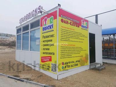 Магазин площадью 30 м², 7-й мкр, Микрорайон 7А за 3.4 млн 〒 в Актау, 7-й мкр