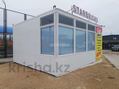 Магазин площадью 30 м², 7-й мкр, Микрорайон 7А за 3.4 млн 〒 в Актау, 7-й мкр — фото 2