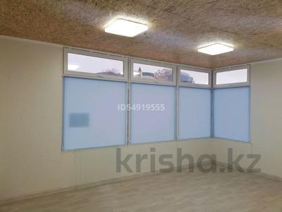 Магазин площадью 30 м², 7-й мкр, Микрорайон 7А за 3.4 млн 〒 в Актау, 7-й мкр — фото 6