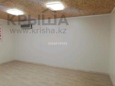 Магазин площадью 30 м², 7-й мкр, Микрорайон 7А за 3.4 млн 〒 в Актау, 7-й мкр — фото 8