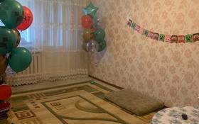 3-комнатная квартира, 66.9 м², 1/5 этаж, Б. Момышулы 78 за 11 млн 〒 в Экибастузе