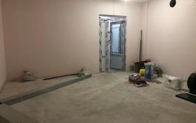 Офис площадью 47 м², мкр Мирас 157/3 за 7 млн 〒 в Алматы, Бостандыкский р-н
