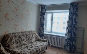1-комнатная квартира, 38 м², 4 этаж, Косшыгугулы 20 — Сейфуллина за 11 млн 〒 в Нур-Султане (Астана)