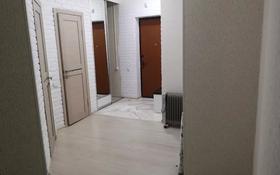 3-комнатная квартира, 196 м², 4/5 этаж помесячно, Профессиональная 13 за 150 000 〒 в Щучинске