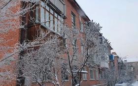 2-комнатная квартира, 45 м², 2/3 этаж, улица Тохтарова 80 за 13.5 млн 〒 в Усть-Каменогорске