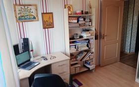 2-комнатная квартира, 46 м², 5/5 этаж, Бурова 12 за 14.5 млн 〒 в Усть-Каменогорске