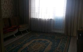 3-комнатная квартира, 75 м², 6/6 этаж помесячно, Пушкина — Сатпаева за 130 000 〒 в Жезказгане