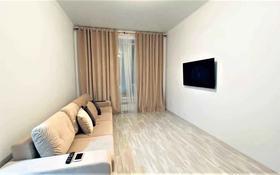 1-комнатная квартира, 41.2 м², 4/10 этаж, Орынбор 22/1 за 17.8 млн 〒 в Нур-Султане (Астана)