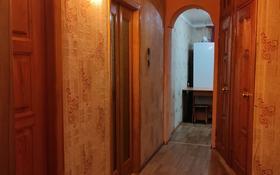 3-комнатная квартира, 63 м², 4/5 этаж, Гашека 4а за 17.7 млн 〒 в Петропавловске