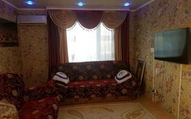 4-комнатная квартира, 80 м², 3/9 этаж, Алтынсарина 131 — Победы за 20 млн 〒 в Костанае