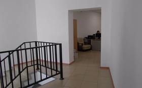 Офис площадью 67 м², улица Бокенбай Батыра 129е — Болашак за 12 млн 〒 в Актобе, мкр 12